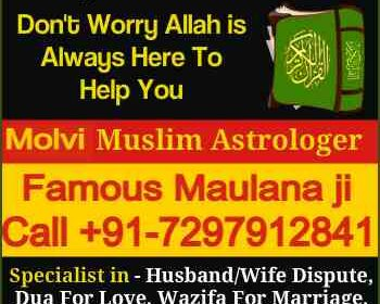 Get Your Love Back by Vashikaran Molvi Baba Ji in Arunachal Pradesh