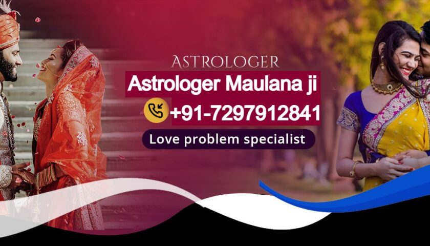 tantra mantra whatsapp group link